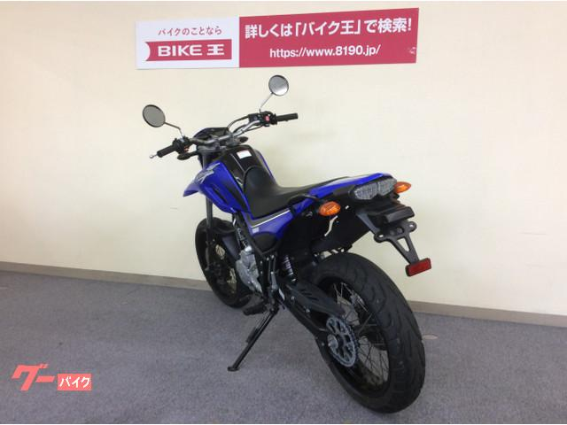 ヤマハ XT250Xの画像(京都府