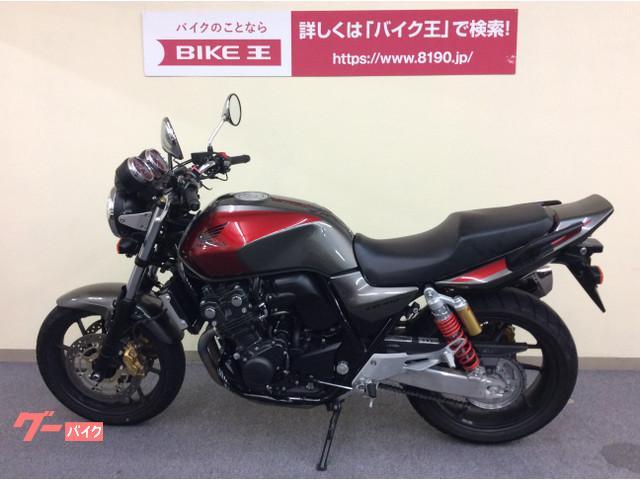 ホンダ CB400Super Four VTEC Revo ABSの画像(京都府
