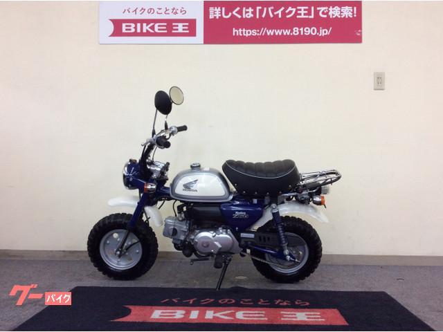 ホンダ モンキー 2009年モデルの画像(京都府