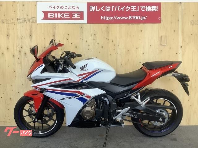 ホンダ CBR400R 2016年モデル グリップヒータ装備の画像(京都府