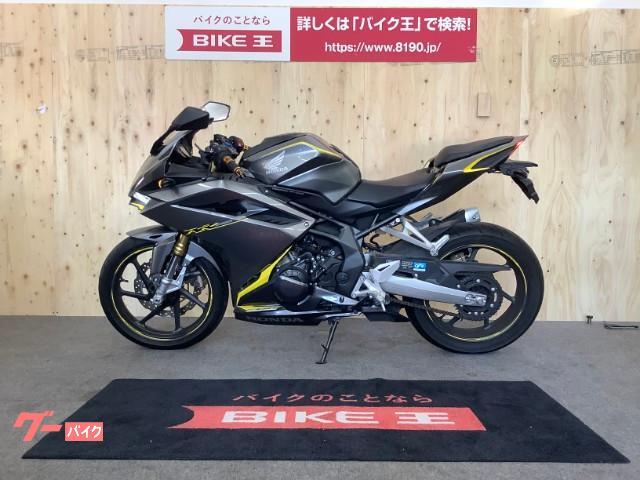 ホンダ CBR250RR 2017年モデルの画像(京都府