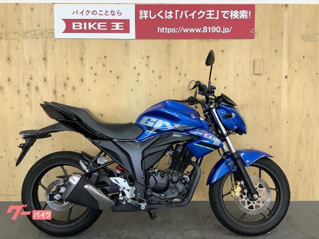 GIXXER 150