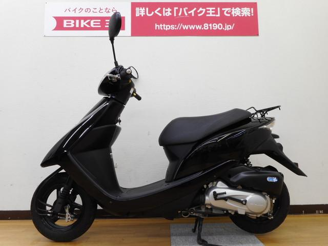 ホンダ Dio 12年モデル インジェクションの画像(静岡県
