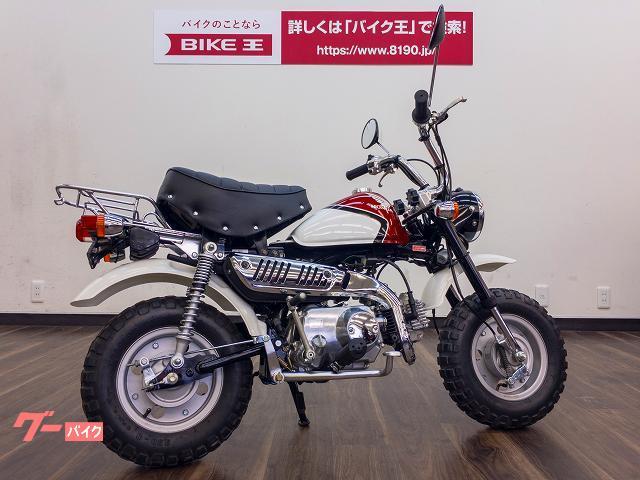 ホンダ モンキー CBXカラーの画像(静岡県