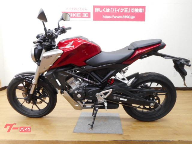 ホンダ CB125Rの画像(静岡県