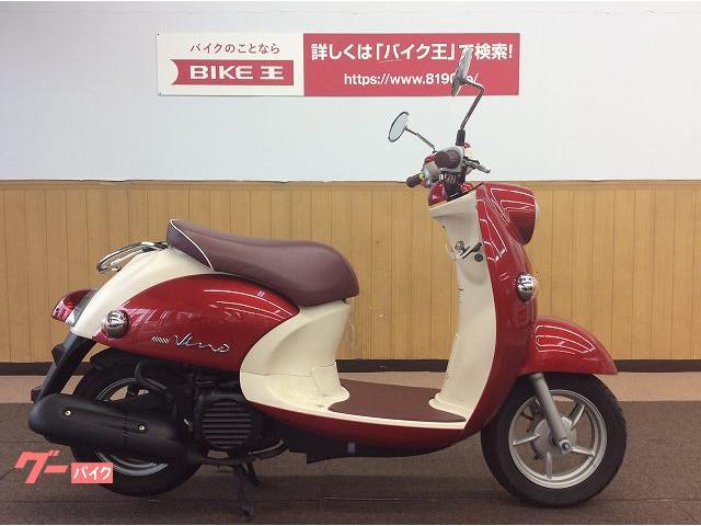 ヤマハ ビーノの画像(静岡県