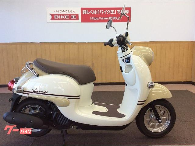 ヤマハ ビーノ 現行モデルの画像(静岡県