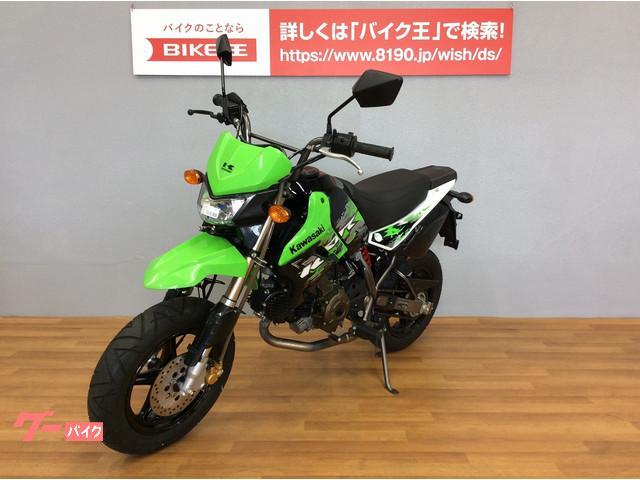 カワサキ KSR110 ノジママフラー装備の画像(静岡県