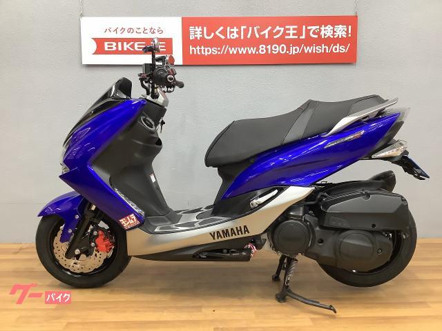 ヤマハ マジェスティS ヨシムラマフラー装備の画像(静岡県