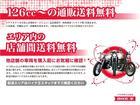 ヤマハ XSR900 GIVIリアボックス・パニアケース装備の画像(静岡県