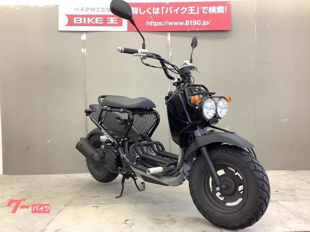 ホンダ ズーマー 2011年モデルの画像(大阪府