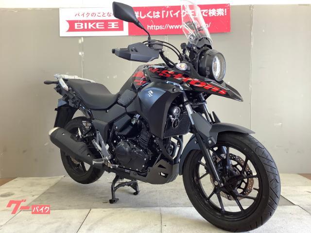 スズキ V-ストローム250の画像(大阪府