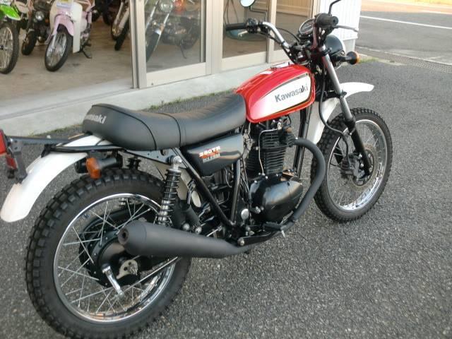 カワサキ 250TRの画像(新潟県