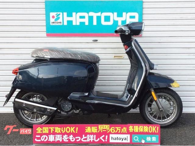 V125 Special