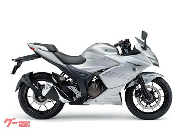 GIXXER SF 250 2020年モデル