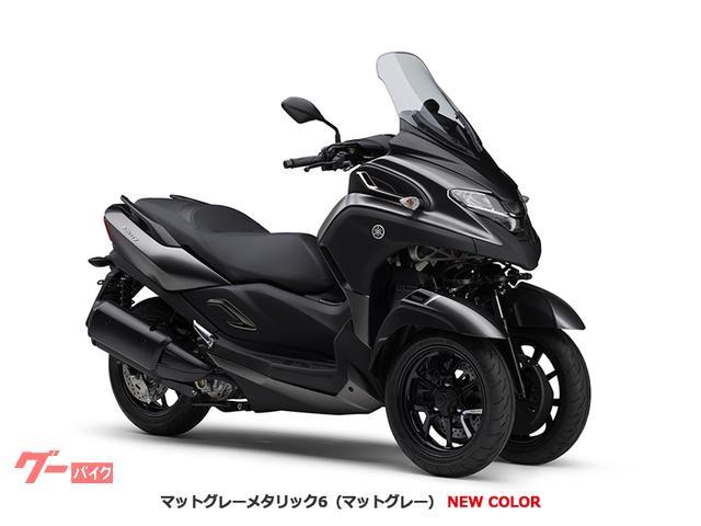 トリシティ300 2020年モデル