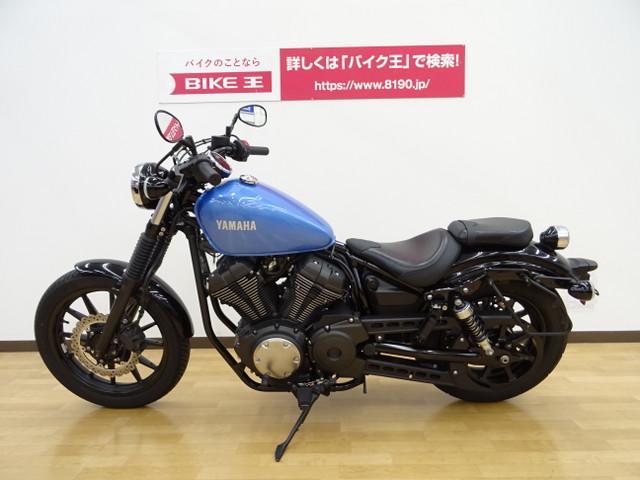 ヤマハ BOLT ABS付きの画像(兵庫県