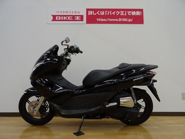 ホンダ PCX JF28型の画像(兵庫県