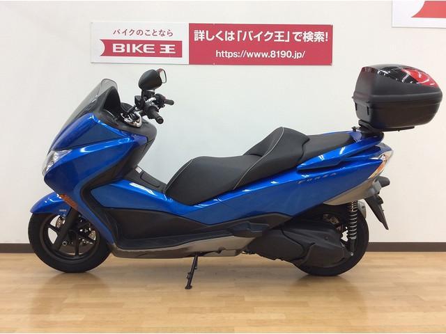 ホンダ フォルツァ・Z ABS GIVIボックスの画像(兵庫県
