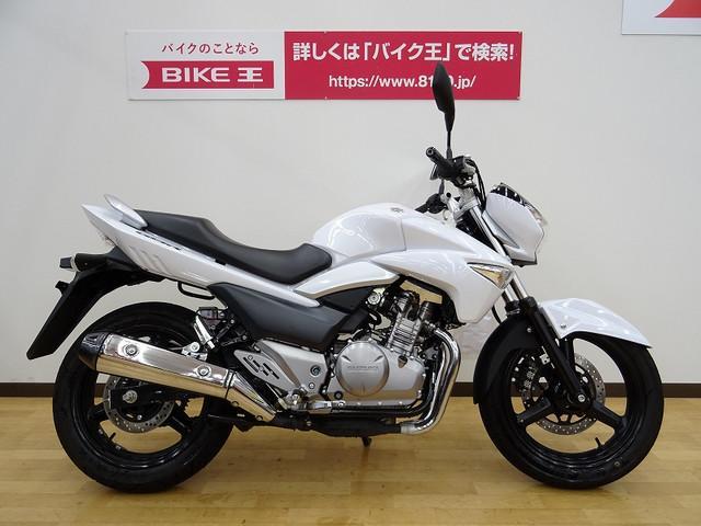 スズキ GSR250 フルノーマルの画像(兵庫県