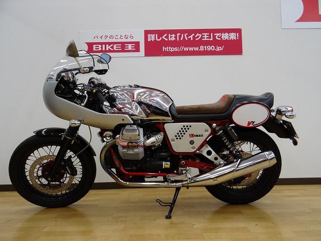 MOTO GUZZI V7レーサー 純正カフェレーサーの画像(兵庫県