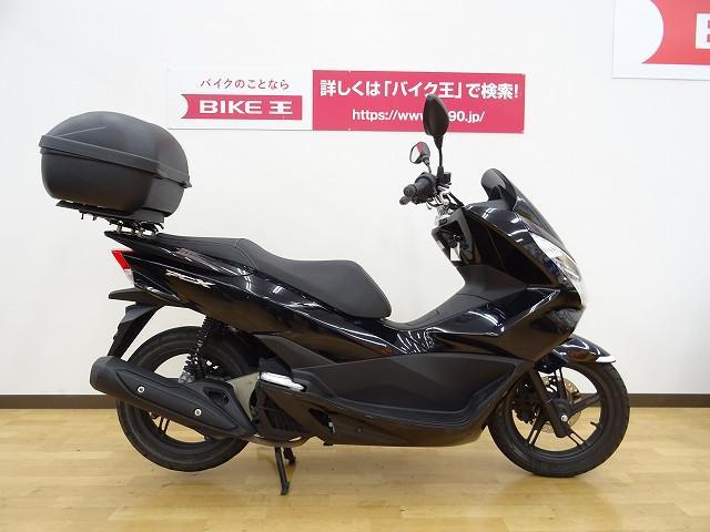 ホンダ PCX125-2の画像(兵庫県