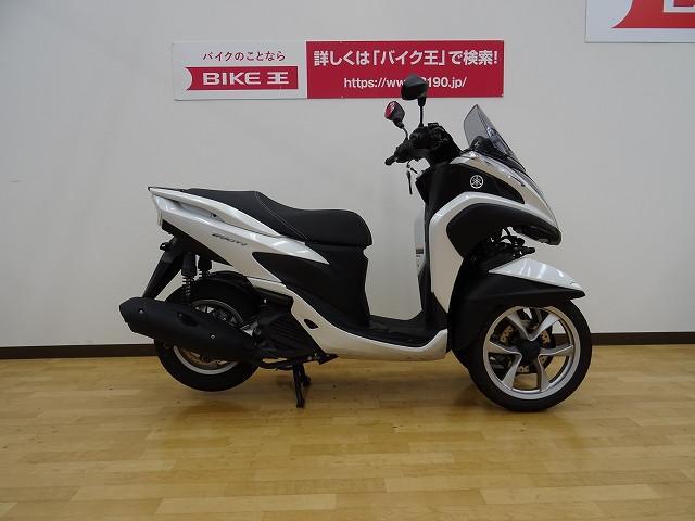 ヤマハ トリシティ125 SE82J型 ノーマルの画像(兵庫県