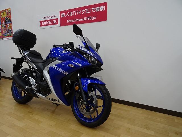ヤマハ YZF-R25 RG10Jの画像(兵庫県