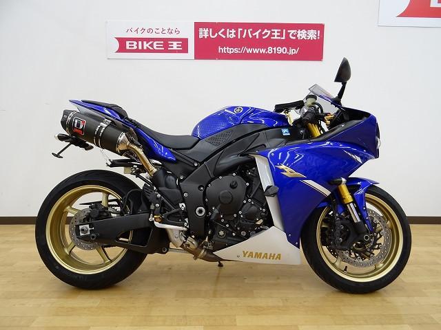ヤマハ YZF-R1 カスタム多数の画像(兵庫県
