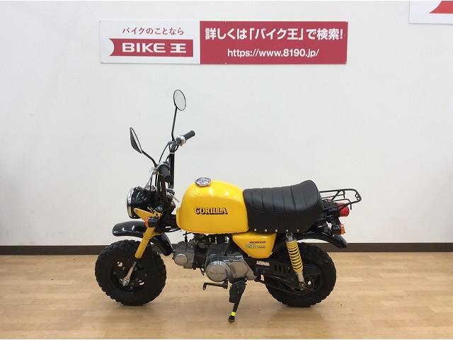 ホンダ ゴリラ AB27型 マフラーカスタムの画像(兵庫県