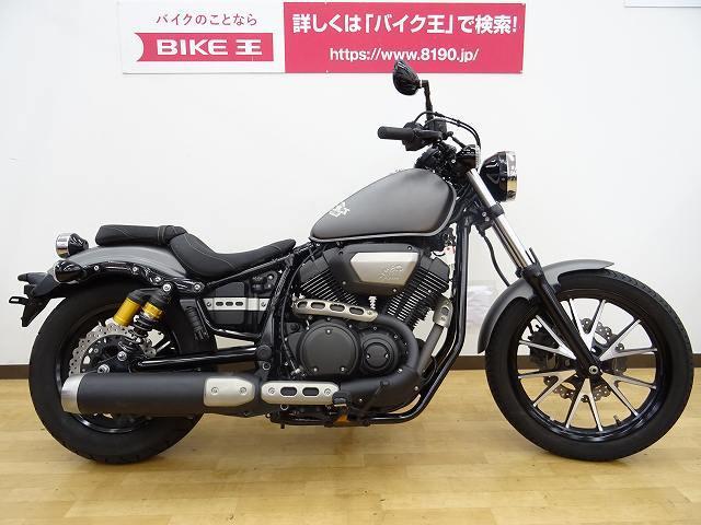 ヤマハ BOLT Rスペック ノーマル車両の画像(兵庫県