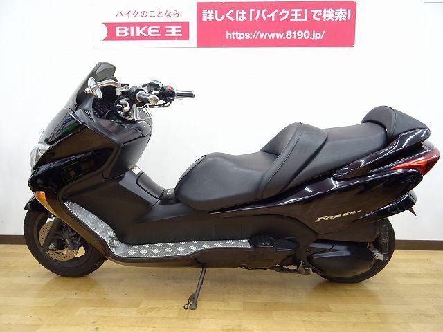ホンダ フォルツァ・Z BEAMS製マフラー アルミフットボード他の画像(兵庫県