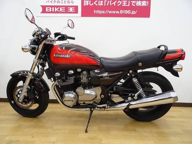 カワサキ ZEPHYR750 ファイナルエディションリミテッド フルノーマルの画像(兵庫県