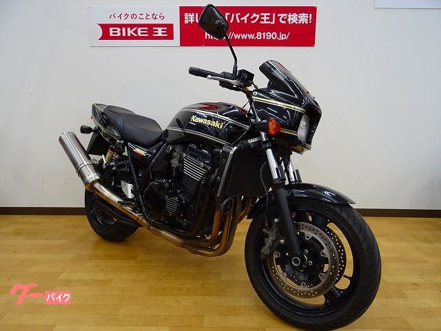 カワサキ ZRX1200R ワンオーナー BEET製スリップオンマフラーの画像(兵庫県