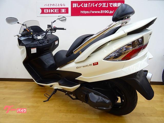スズキ スカイウェイブ250 タイプM バックレストの画像(兵庫県