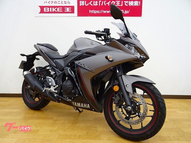 ヤマハ YZF-R25 ABS ワンオーナーの画像(兵庫県