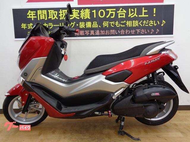 ヤマハ NMAX 125 ABS ドレスアップパーツ装備 2016年モデルの画像(兵庫県