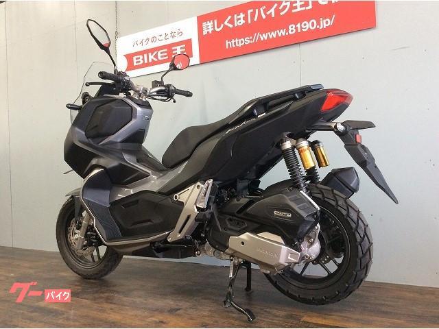 ホンダ ADV150 並行輸入の画像(愛知県
