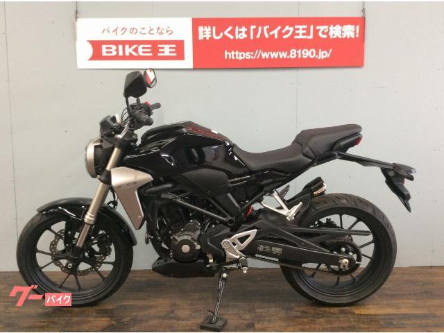 ホンダ CB250R ワンオーナー シフトインジケーターの画像(兵庫県