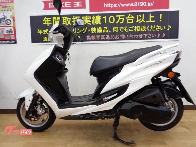 ヤマハ シグナスX SR グリップカスタムの画像(兵庫県