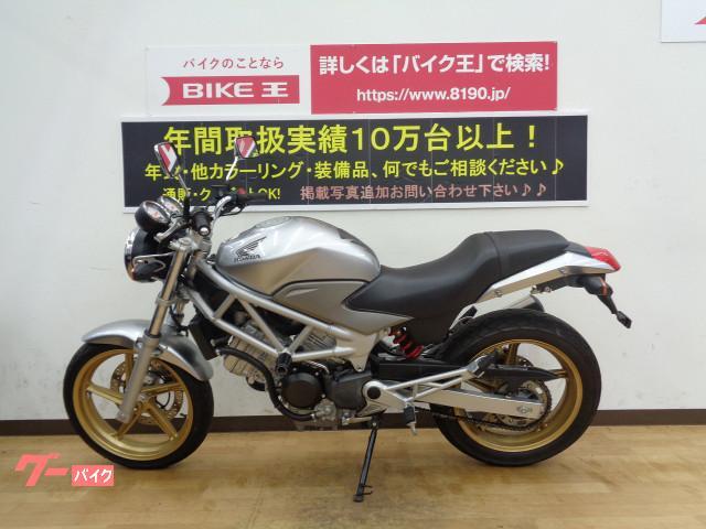 ホンダ VTR250 防犯アラーム エンジンスライダー インジェクションモデルの画像(兵庫県