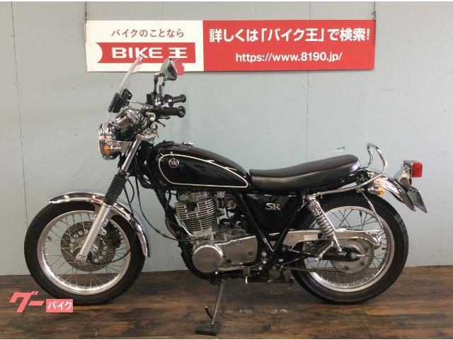 ヤマハ SR400 インジェクションモデル スクリーン シート ハンドルカスタムの画像(兵庫県