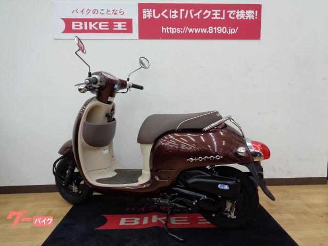 ホンダ ジョルノ ワンオーナー 2011年モデル ノーマルの画像(兵庫県