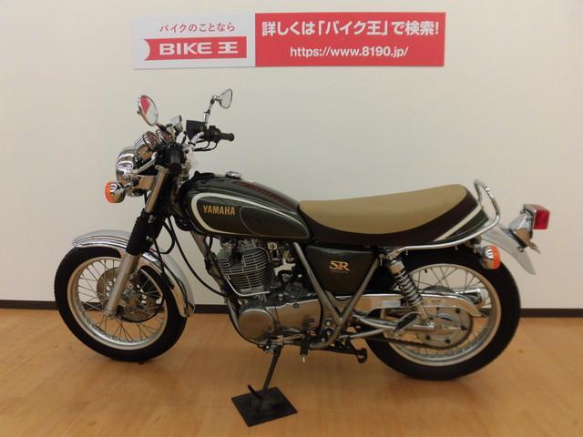 ヤマハ SR400 35thアニバーサリーエディションの画像(兵庫県
