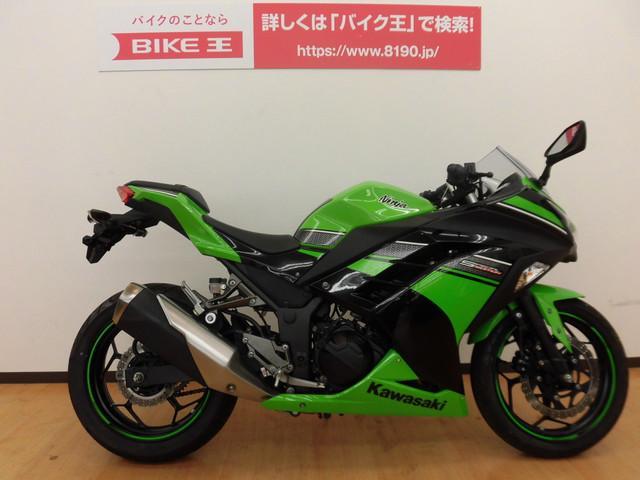 カワサキ Ninja 250 SEの画像(兵庫県