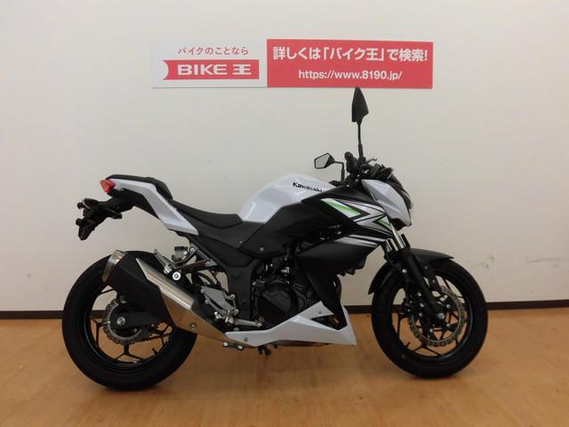 カワサキ Z250 ER250C グーバイク鑑定車輛 フルノーマルの画像(兵庫県
