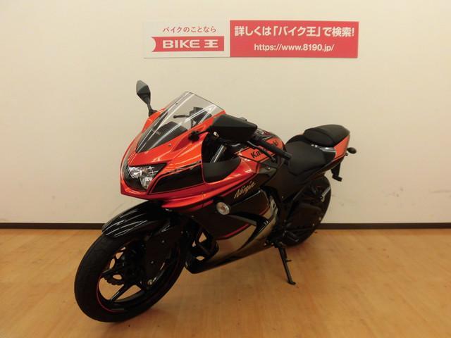 カワサキ Ninja 250R スペシャルエディション Goo鑑定車両の画像(兵庫県