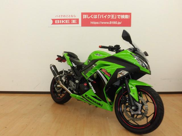 カワサキ Ninja 250ABS グーバイク鑑定車両 WR'Sスリップオンの画像(兵庫県
