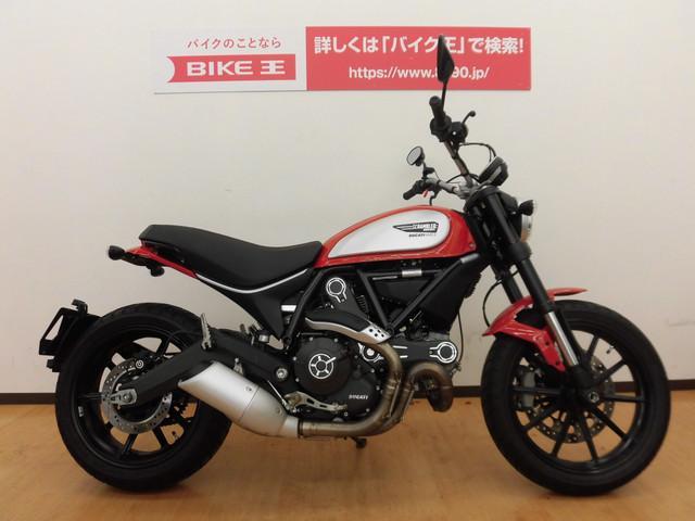 DUCATI スクランブラーアイコン グーバイク鑑定車両の画像(兵庫県