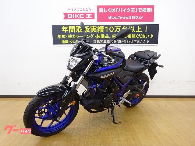 ヤマハ MT-25 ノーマルの画像(兵庫県